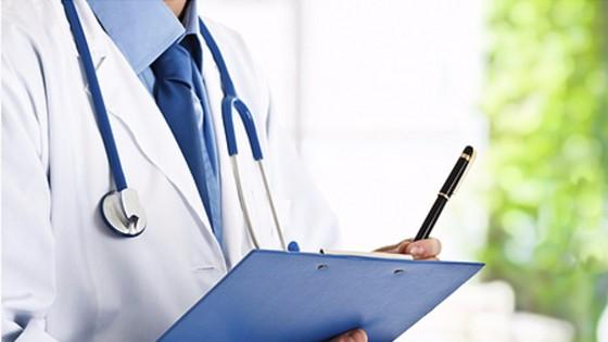 保健食品经营企业卫生许可证